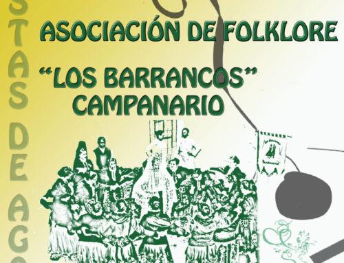 Campanario potencia el folclore extremeño en la Feria de Agosto