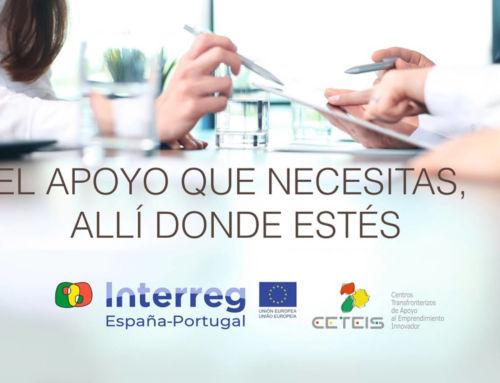 Diputación de Badajoz ofrece espacios de incubación empresarial