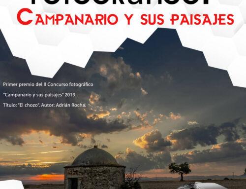 El III Concurso de fotografía 'Campanario y sus paisajes' apoyará al comercio local