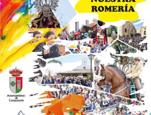 DIBUJA NUESTRA ROMERÍA: concurso de dibujo infantil y juvenil